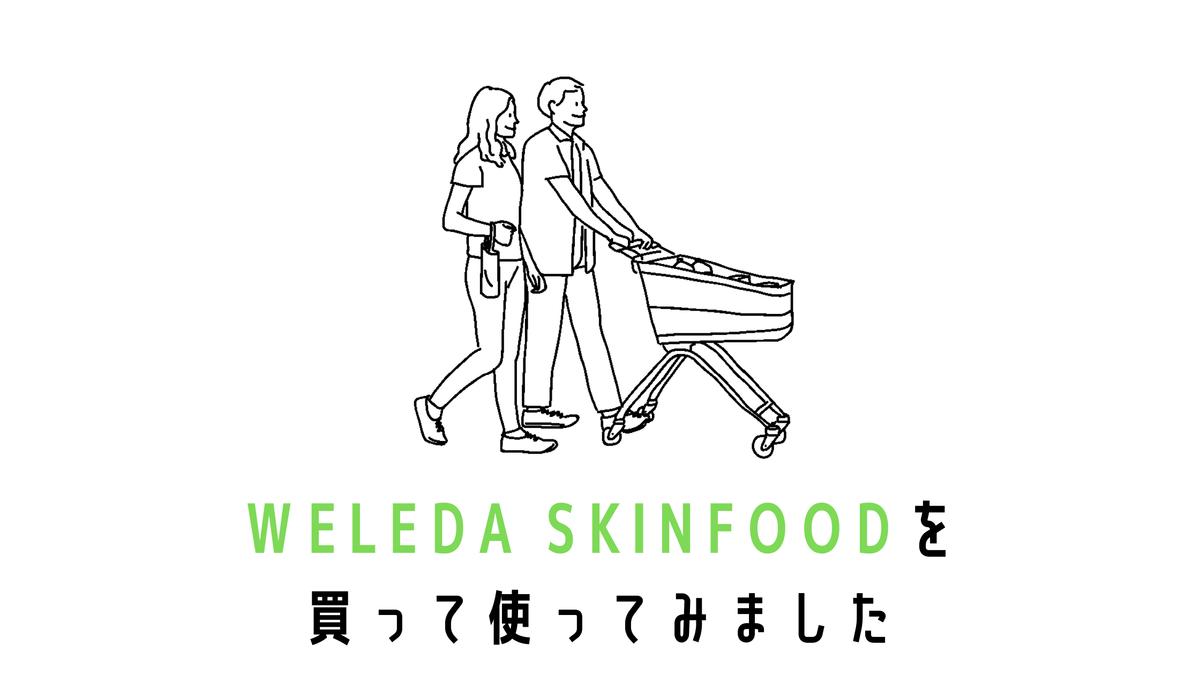 f:id:sohhoshikawa:20210704085124p:plain