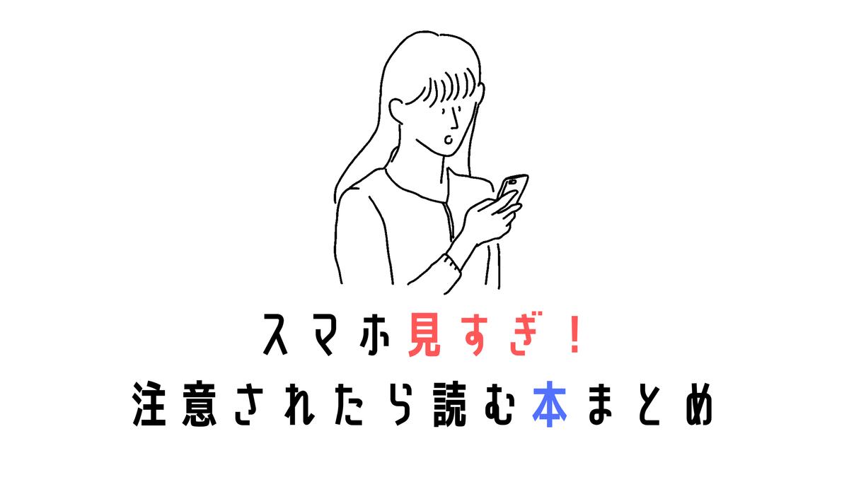 f:id:sohhoshikawa:20210705085228p:plain