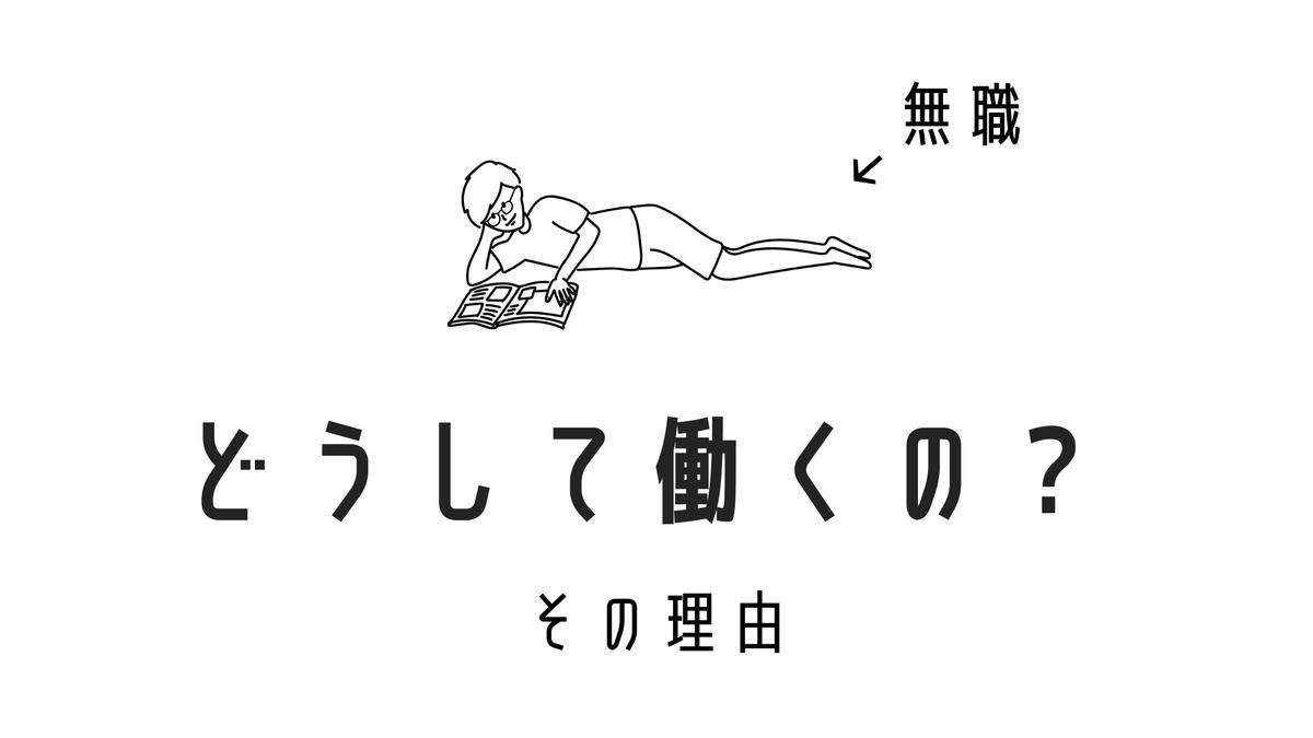 f:id:sohhoshikawa:20210706093338p:plain