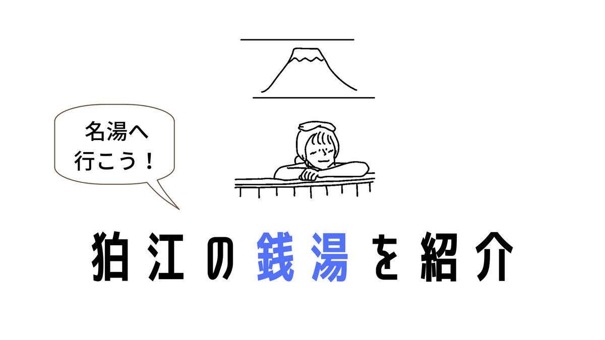 f:id:sohhoshikawa:20210708083646p:plain