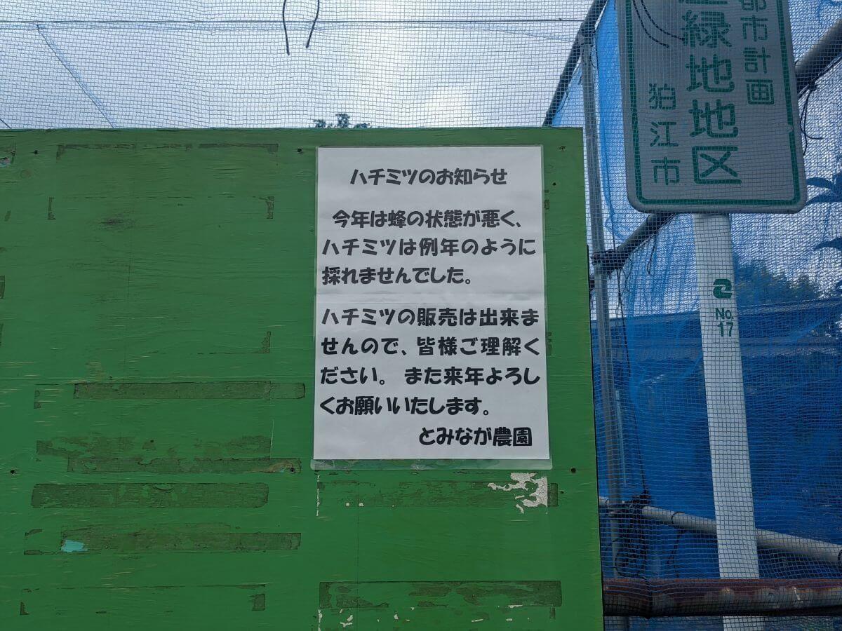 f:id:sohhoshikawa:20210708091810j:plain