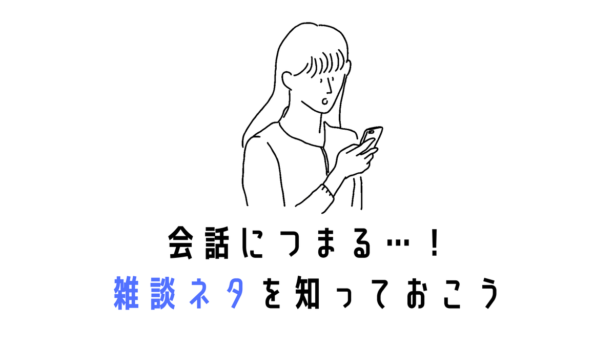 f:id:sohhoshikawa:20210709164403p:plain