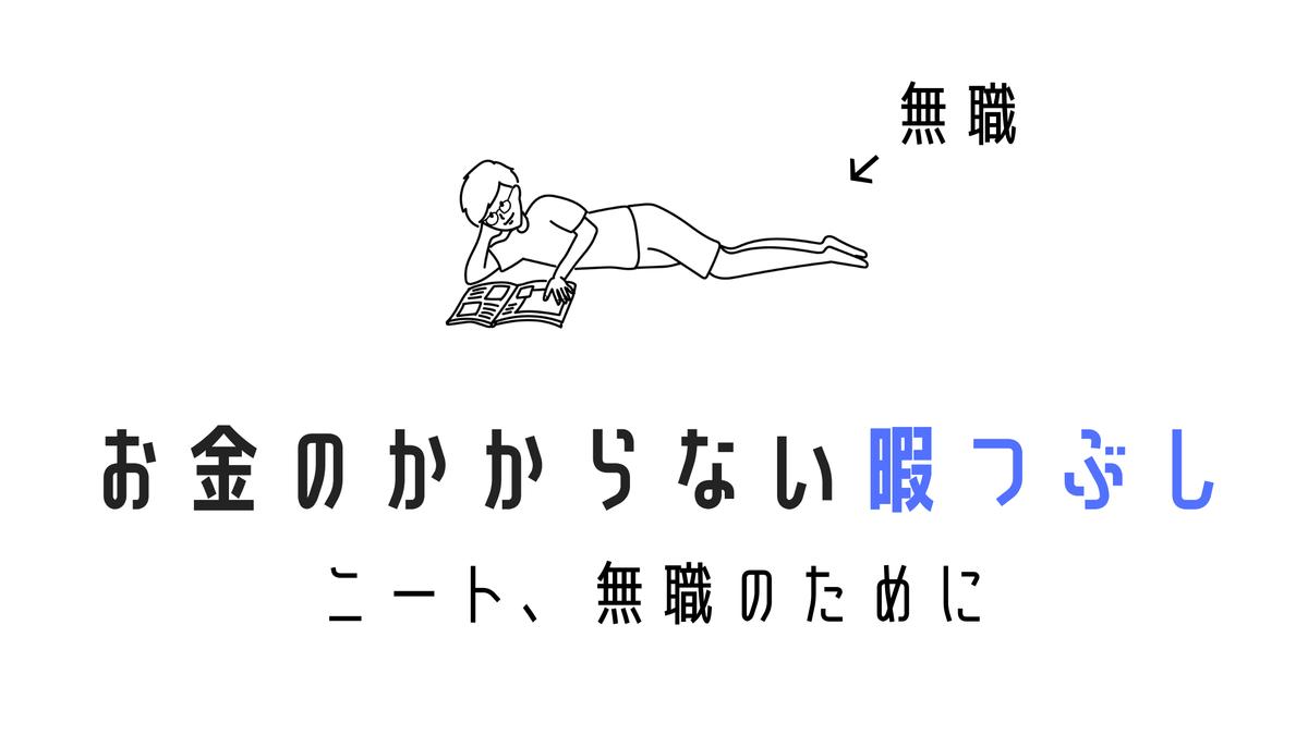 f:id:sohhoshikawa:20210709165208p:plain