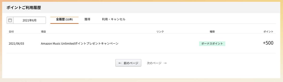 f:id:sohhoshikawa:20210712080359p:plain
