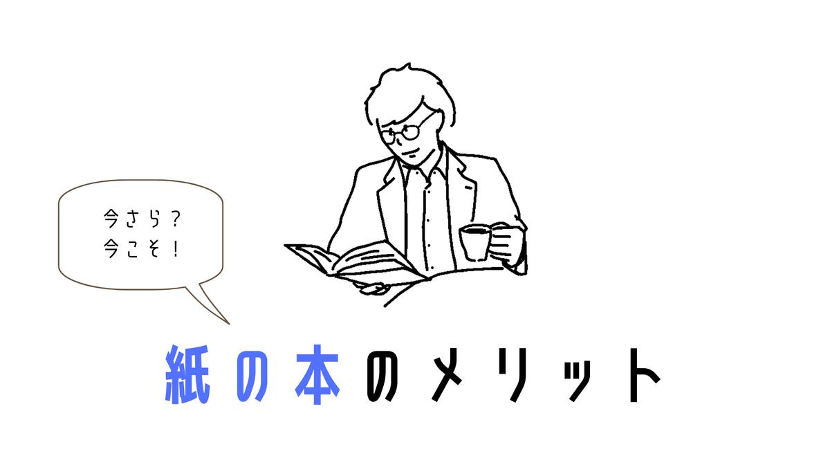 f:id:sohhoshikawa:20210712175404p:plain