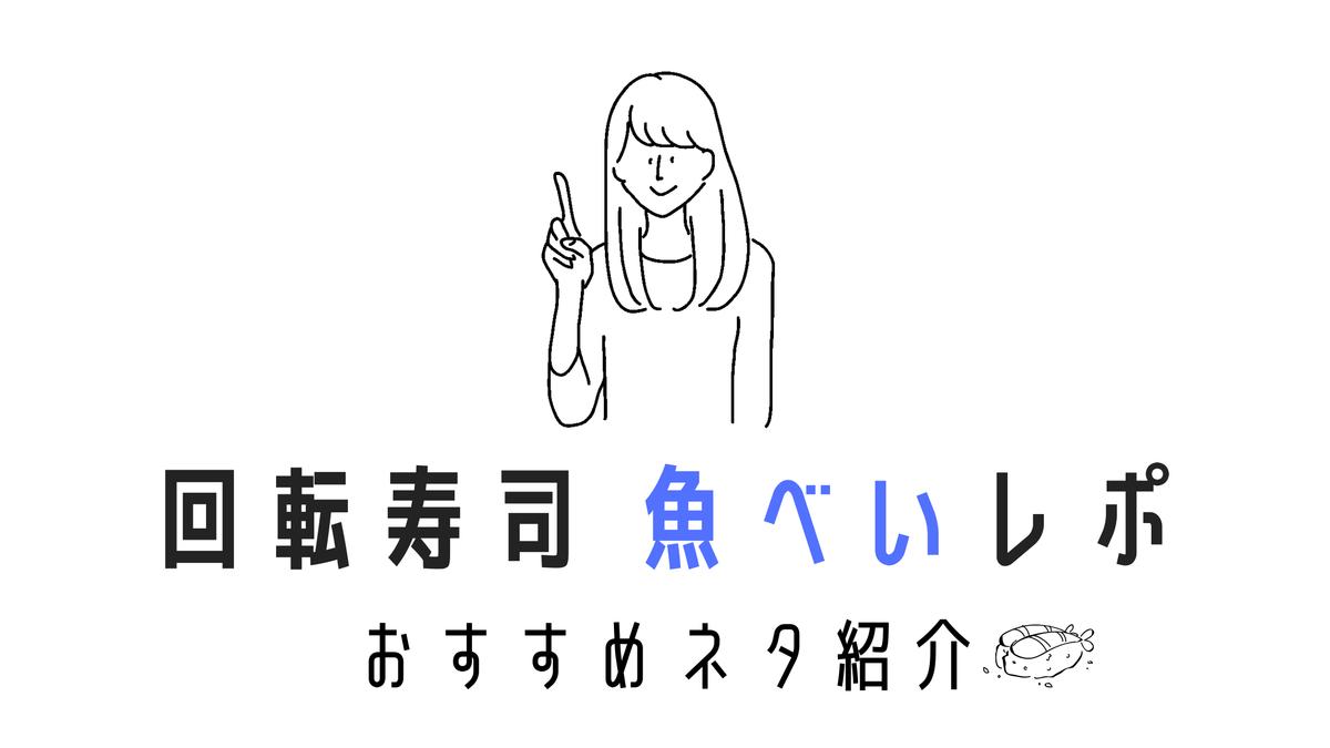 f:id:sohhoshikawa:20210712210830p:plain