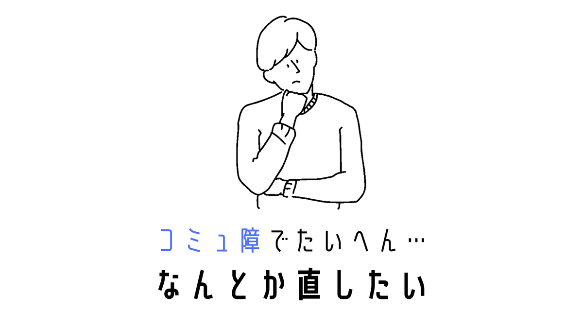 f:id:sohhoshikawa:20210713091404p:plain