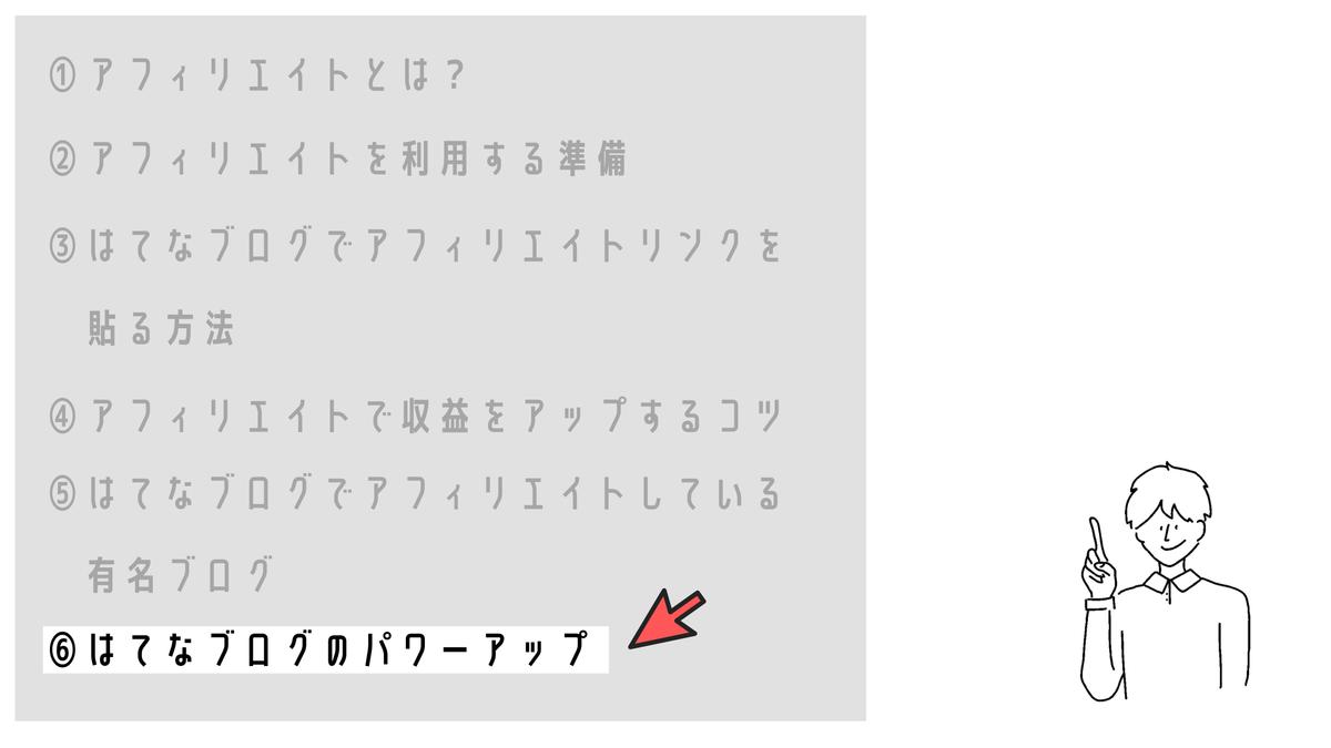 f:id:sohhoshikawa:20210713131449p:plain