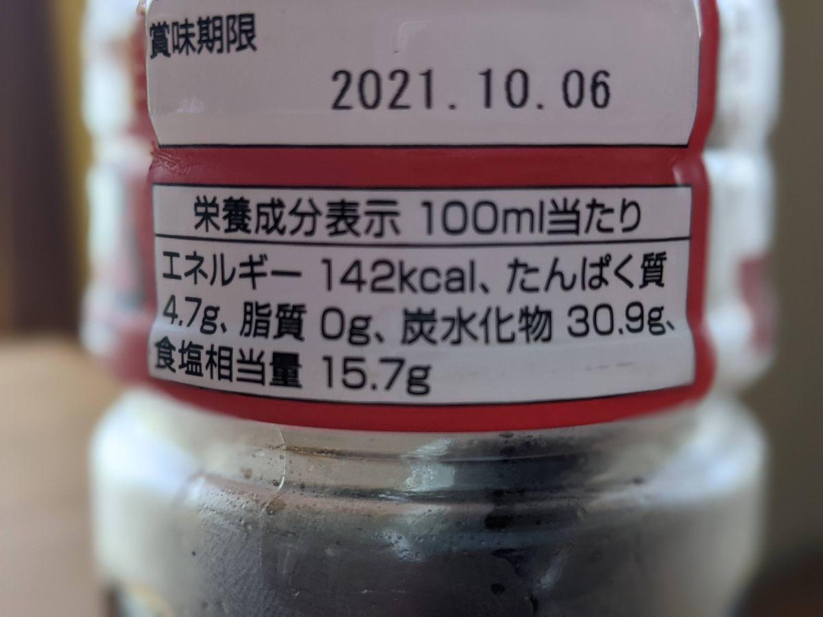 だし道楽 宗田鰹節の栄養成分表示と賞味期限の表記