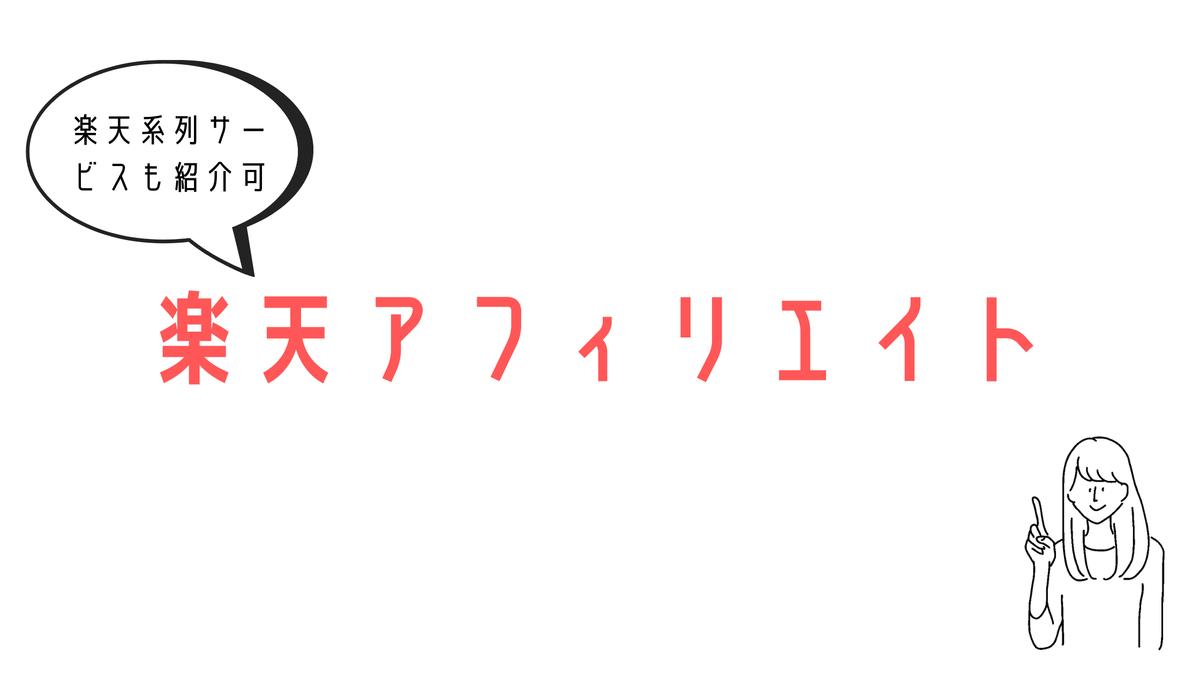 f:id:sohhoshikawa:20210718092614p:plain