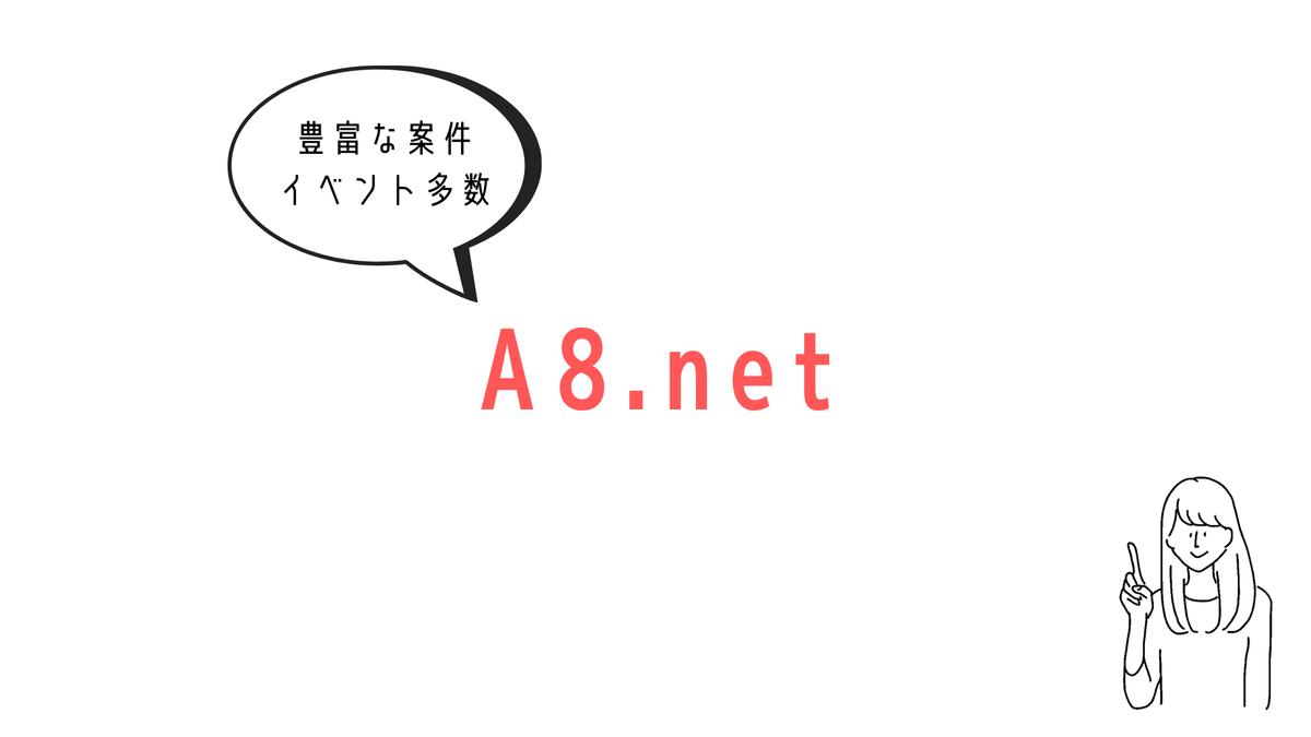 f:id:sohhoshikawa:20210718093026p:plain