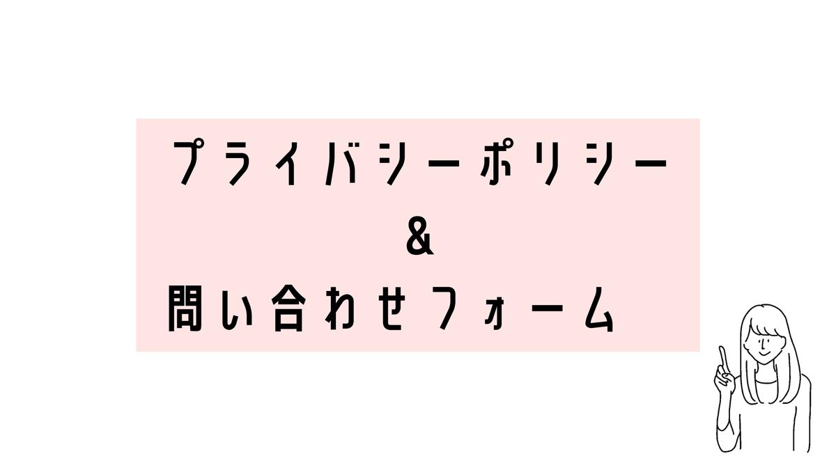 f:id:sohhoshikawa:20210718093411p:plain