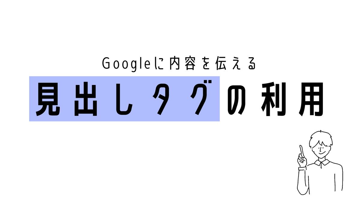 f:id:sohhoshikawa:20210718105717p:plain