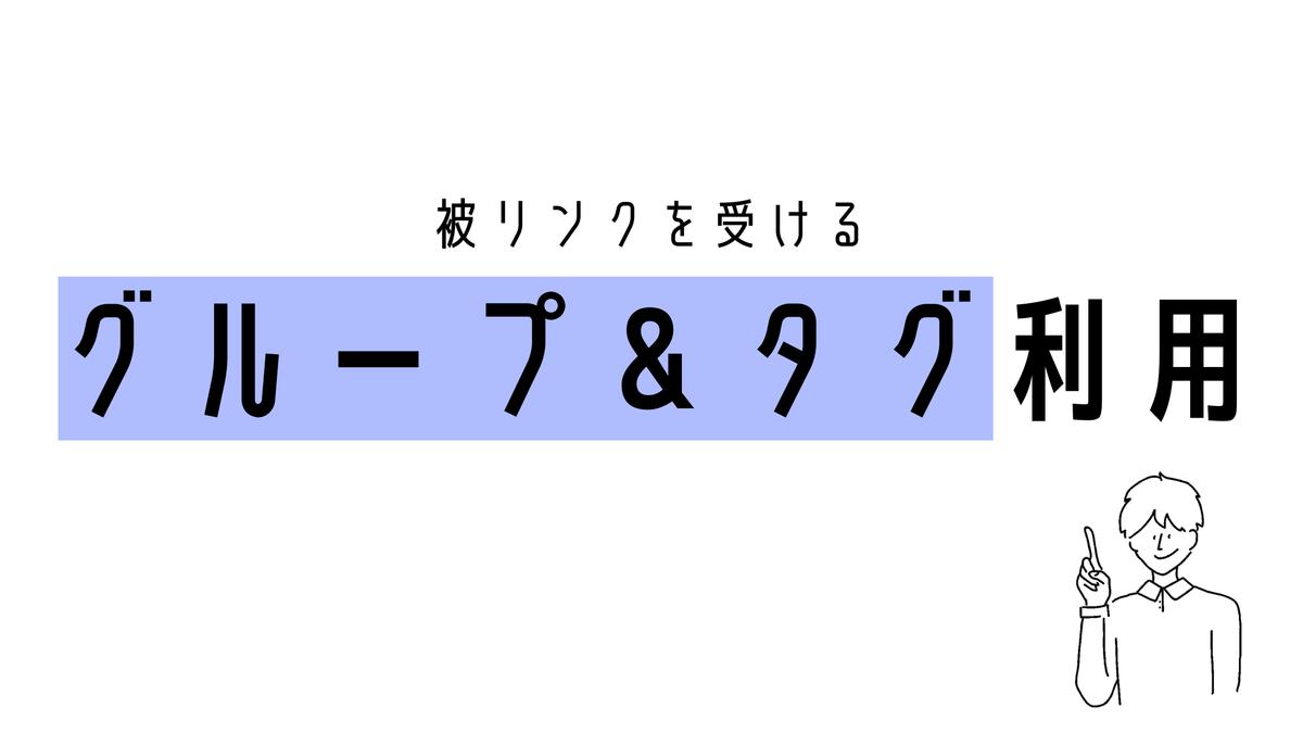 f:id:sohhoshikawa:20210718105756p:plain