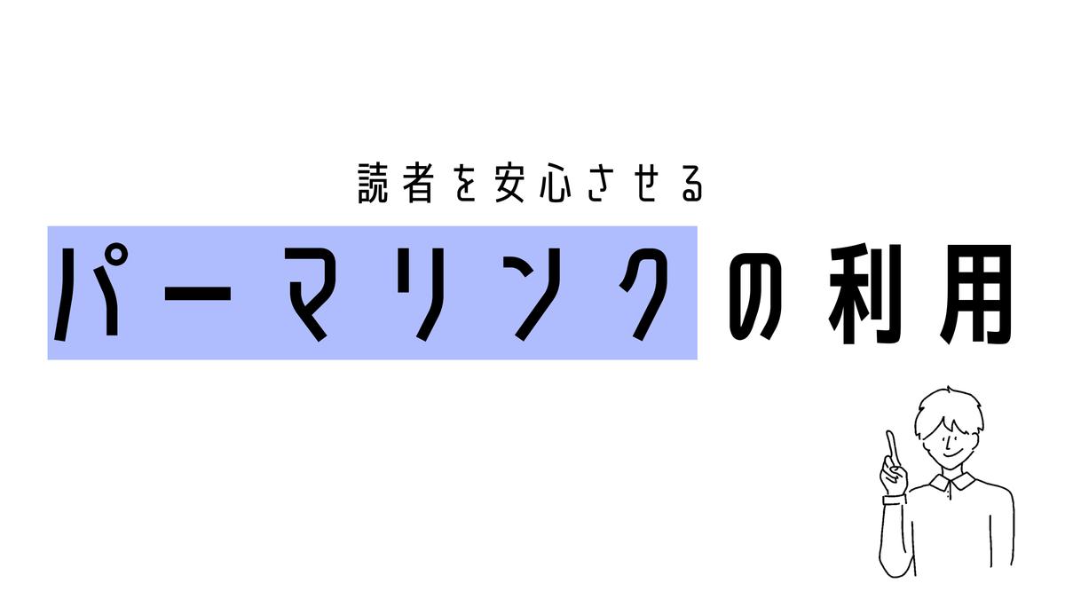 f:id:sohhoshikawa:20210718105837p:plain