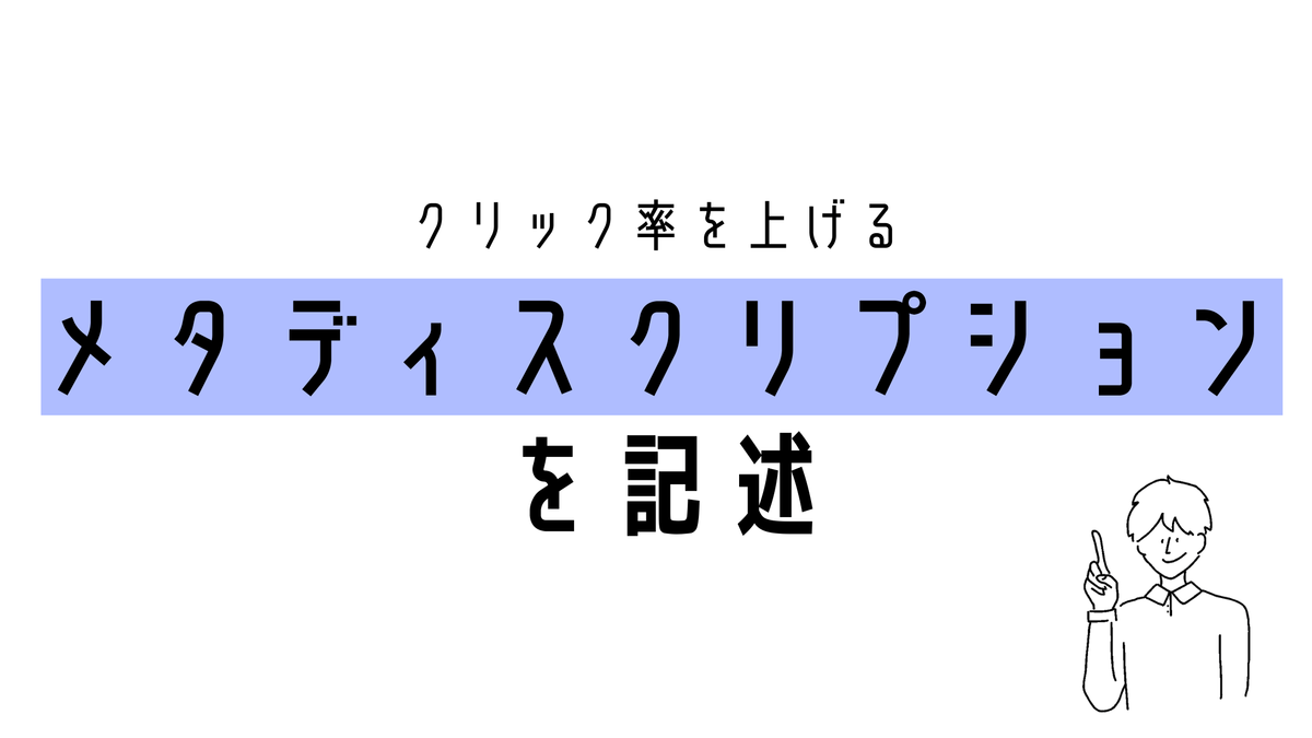 f:id:sohhoshikawa:20210718105859p:plain
