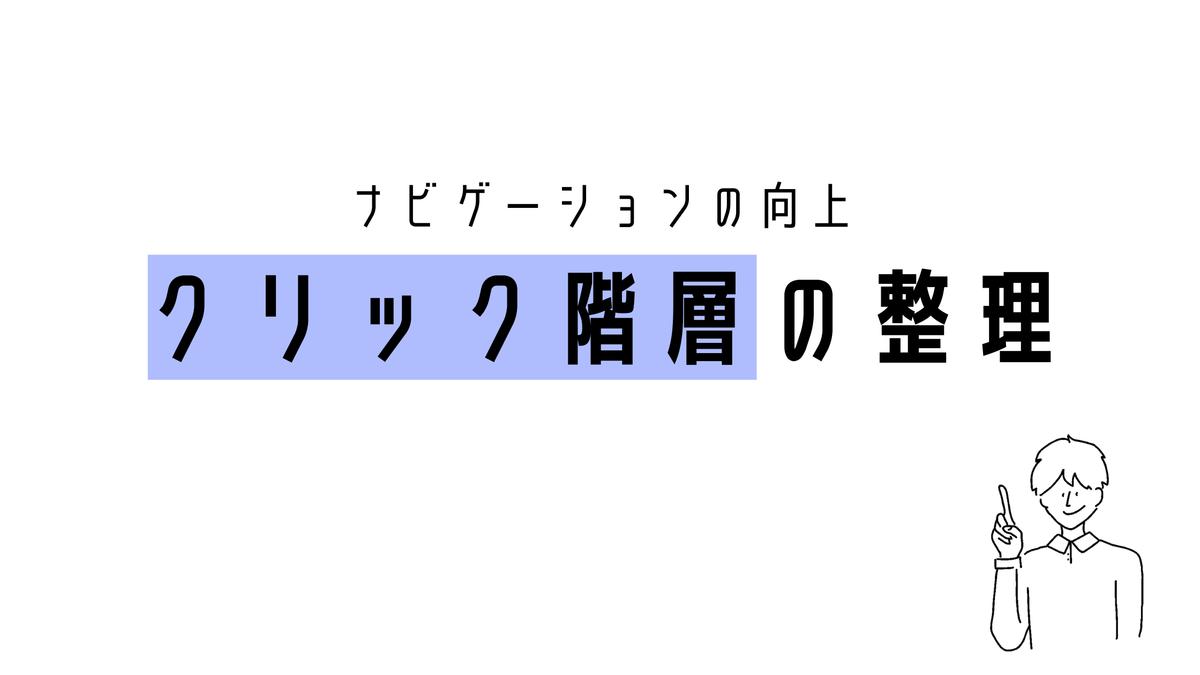 f:id:sohhoshikawa:20210718105952p:plain