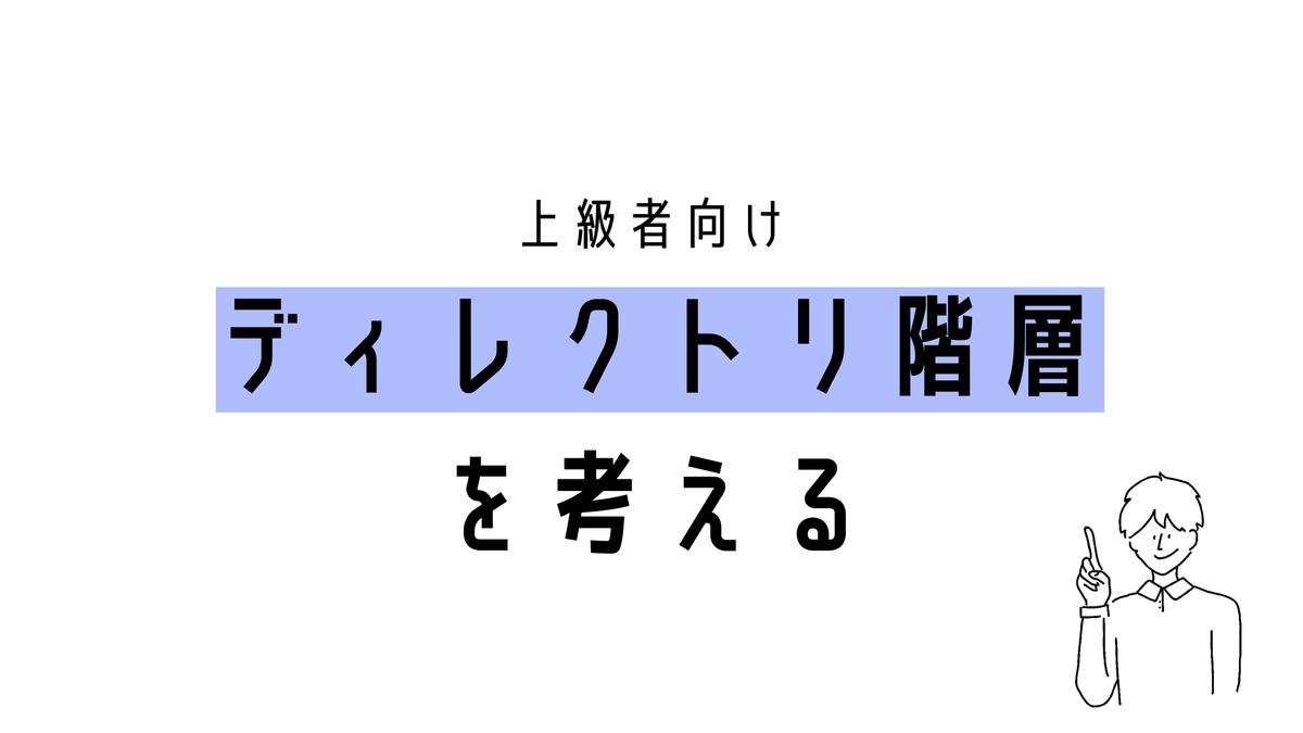 f:id:sohhoshikawa:20210718110043p:plain