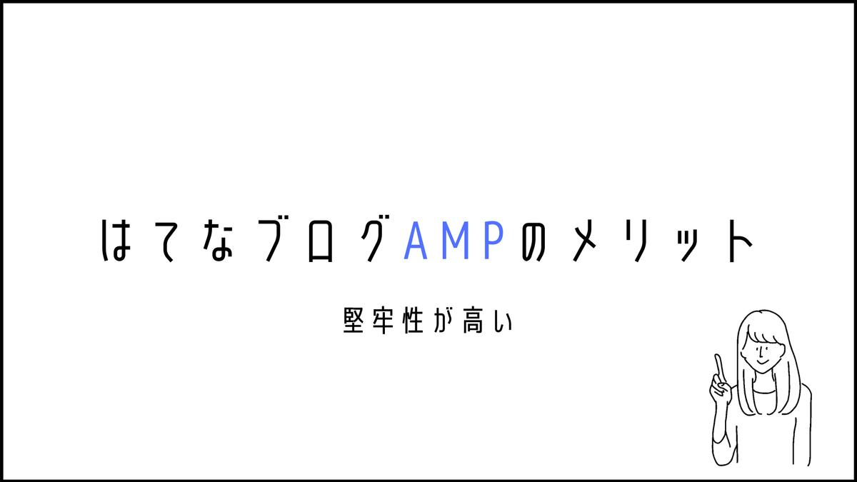 f:id:sohhoshikawa:20210719150932p:plain