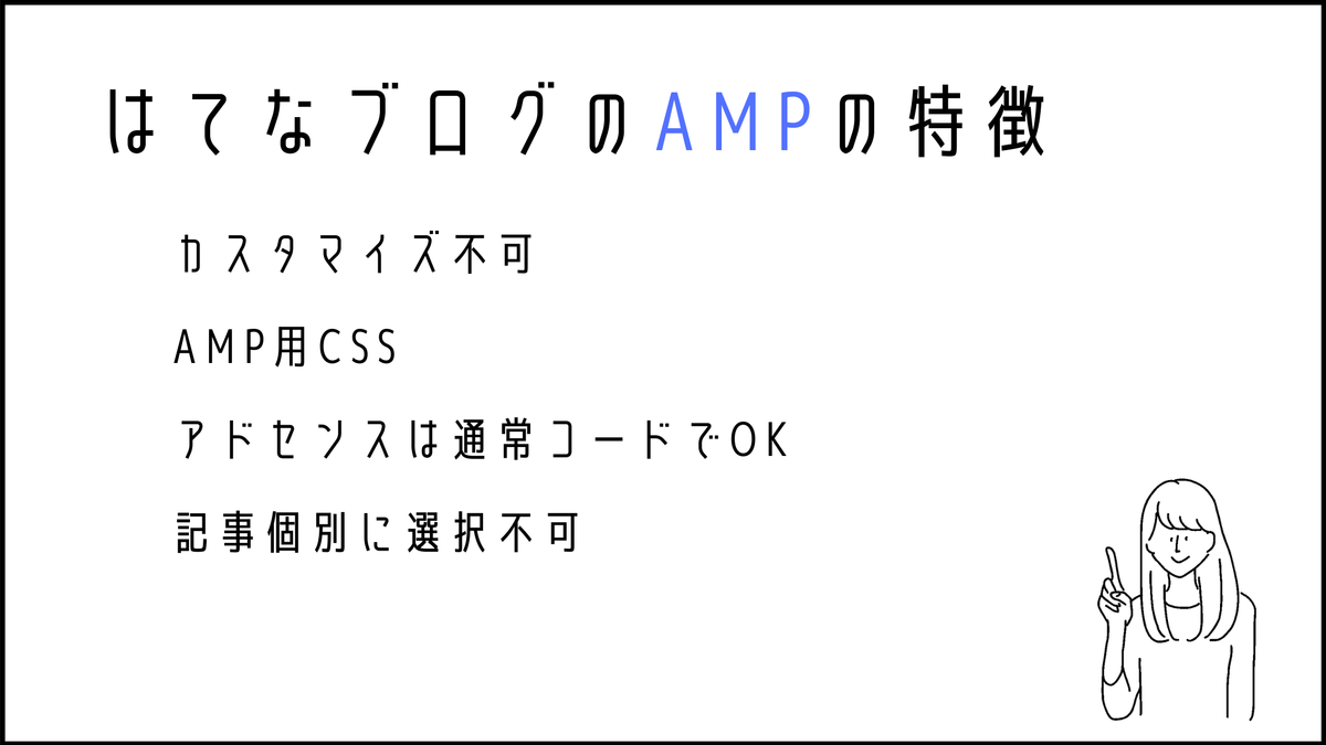 f:id:sohhoshikawa:20210719151001p:plain