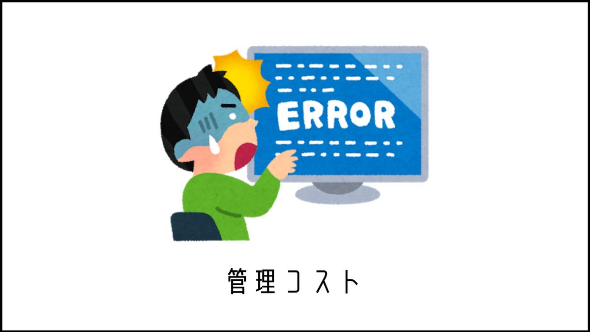 f:id:sohhoshikawa:20210719161229p:plain
