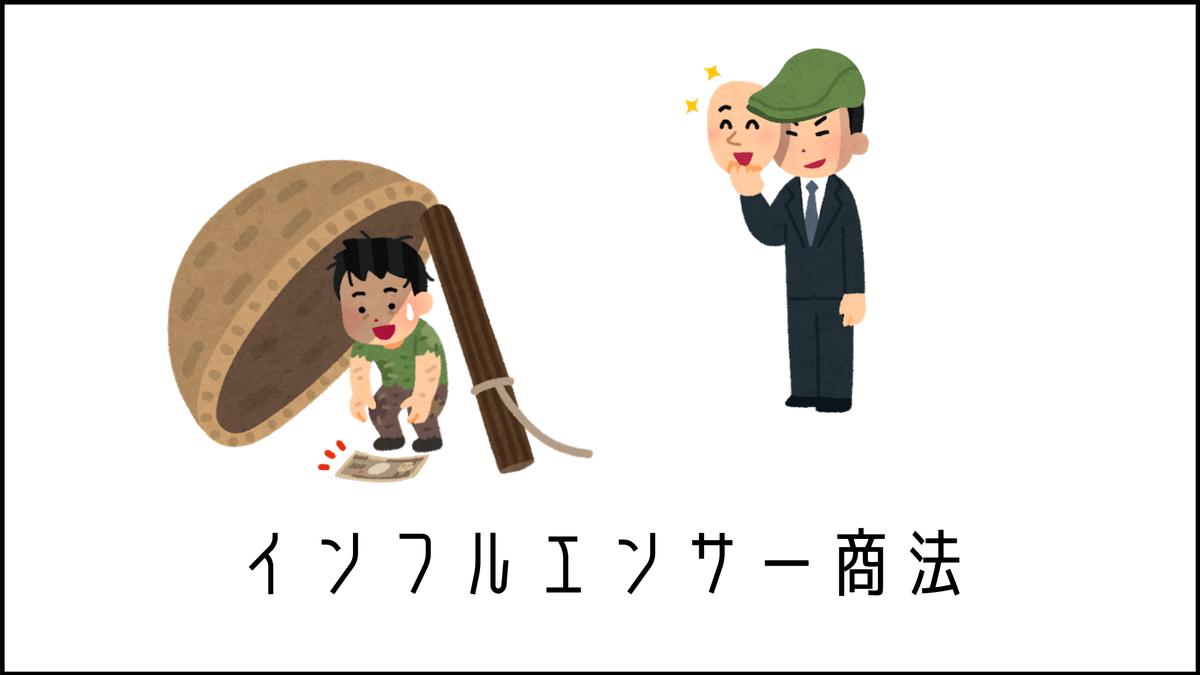 f:id:sohhoshikawa:20210719161431p:plain