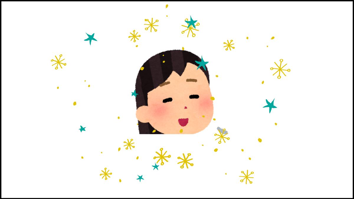 f:id:sohhoshikawa:20210723094327p:plain