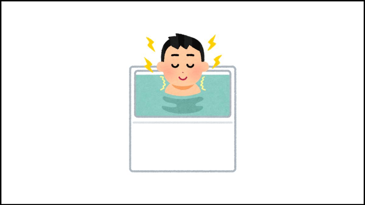 f:id:sohhoshikawa:20210723094706p:plain