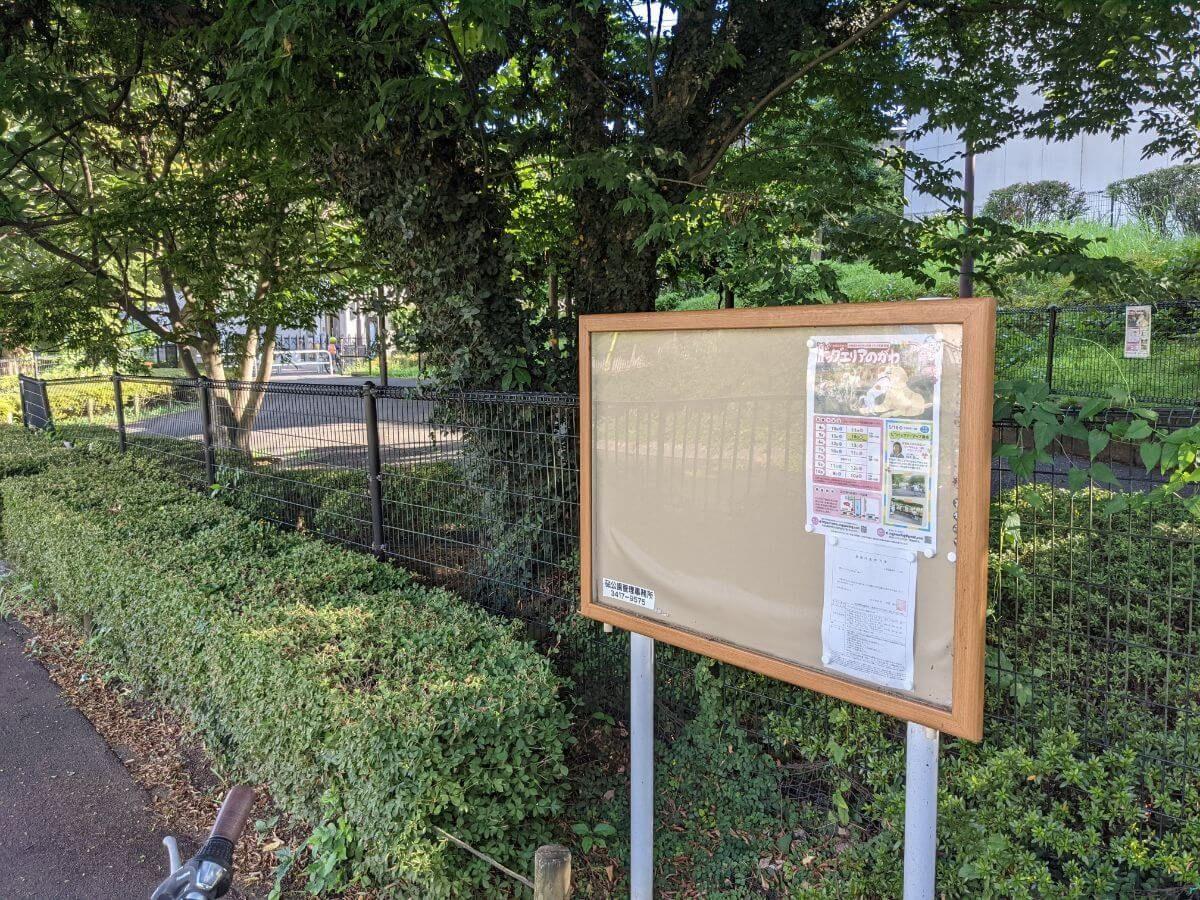 野川緑道のドッグランエリア
