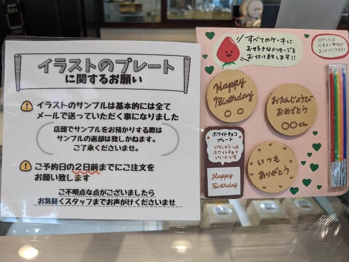 f:id:sohhoshikawa:20210728095727j:plain