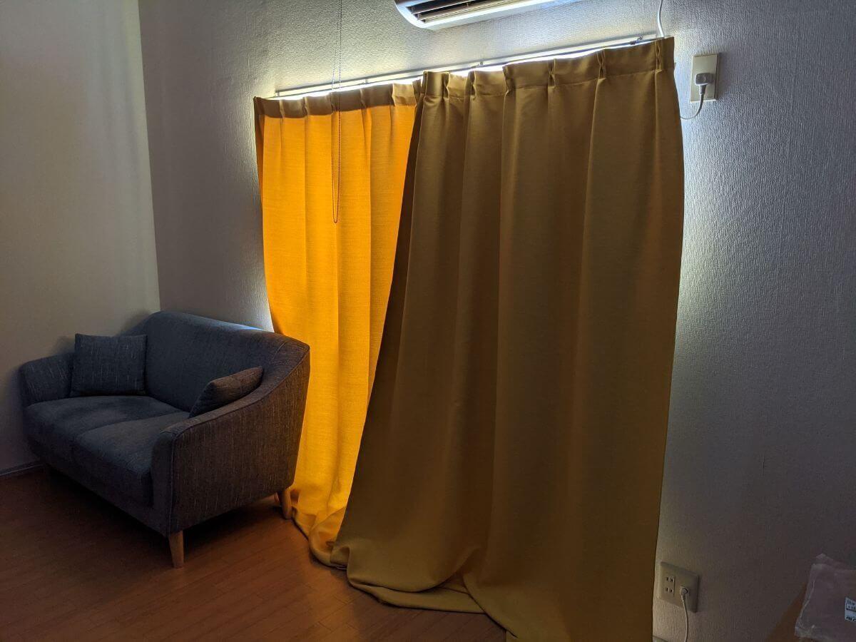 カーテン裏地ライナーの遮光性能を比較した画像