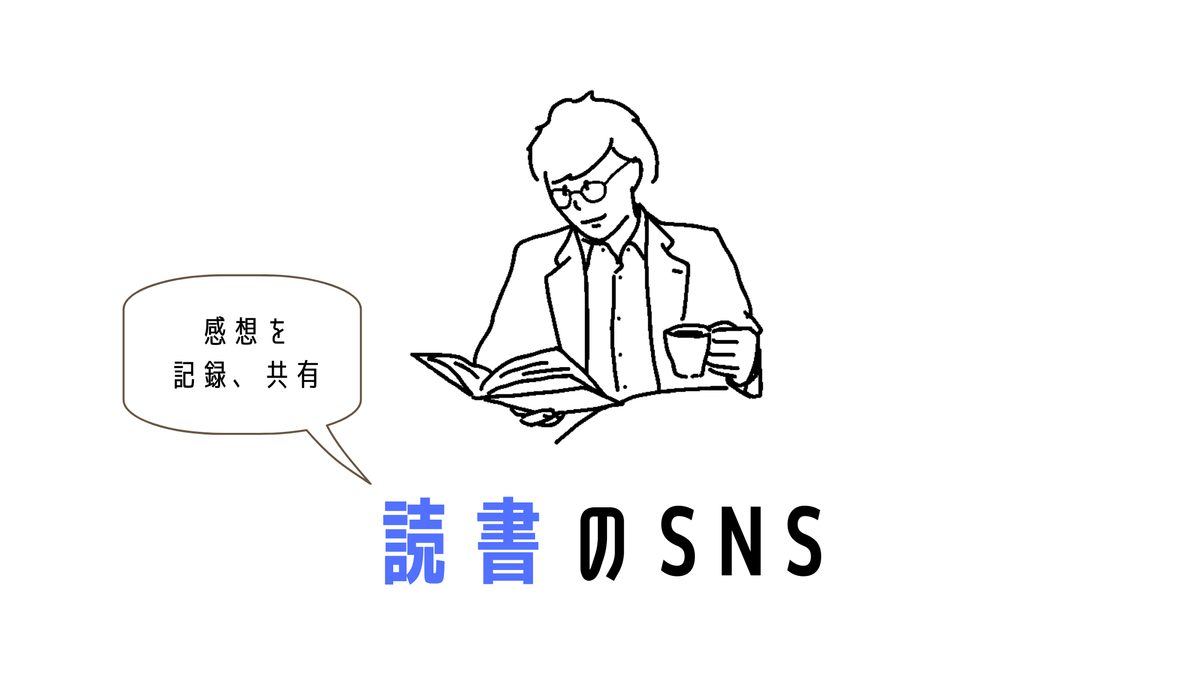 f:id:sohhoshikawa:20210804224319p:plain
