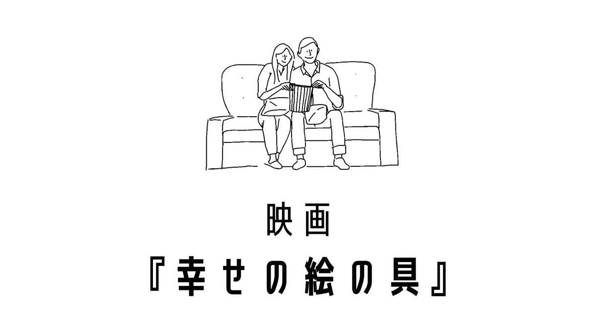 f:id:sohhoshikawa:20210807133906p:plain