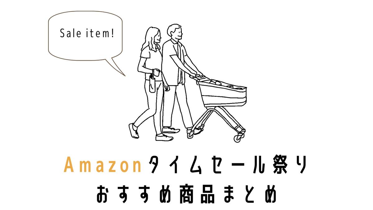 f:id:sohhoshikawa:20210817211633p:plain