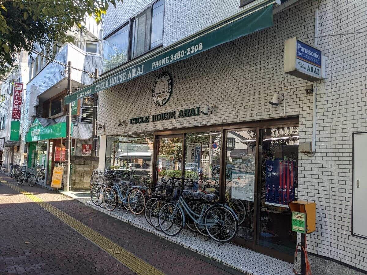 狛江のサイクルハウスアライの外観