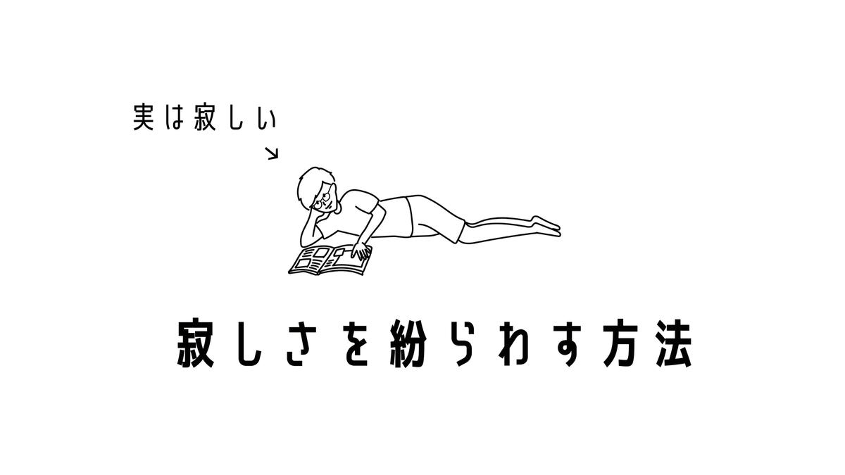 f:id:sohhoshikawa:20210823201137p:plain
