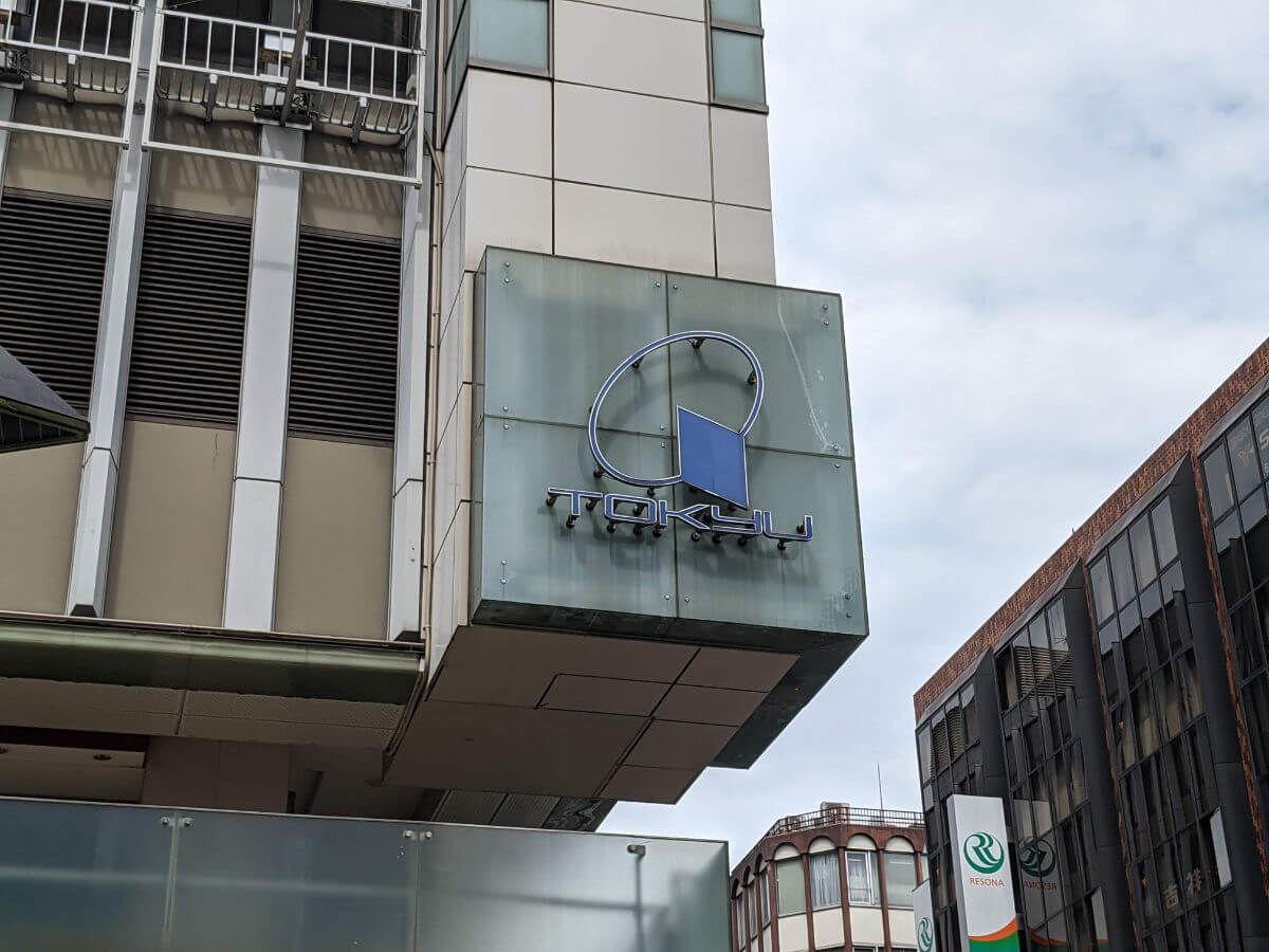 吉祥寺東急百貨店の外観
