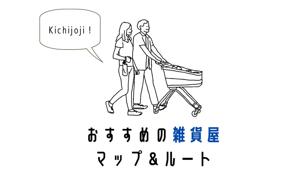 f:id:sohhoshikawa:20210826082717p:plain