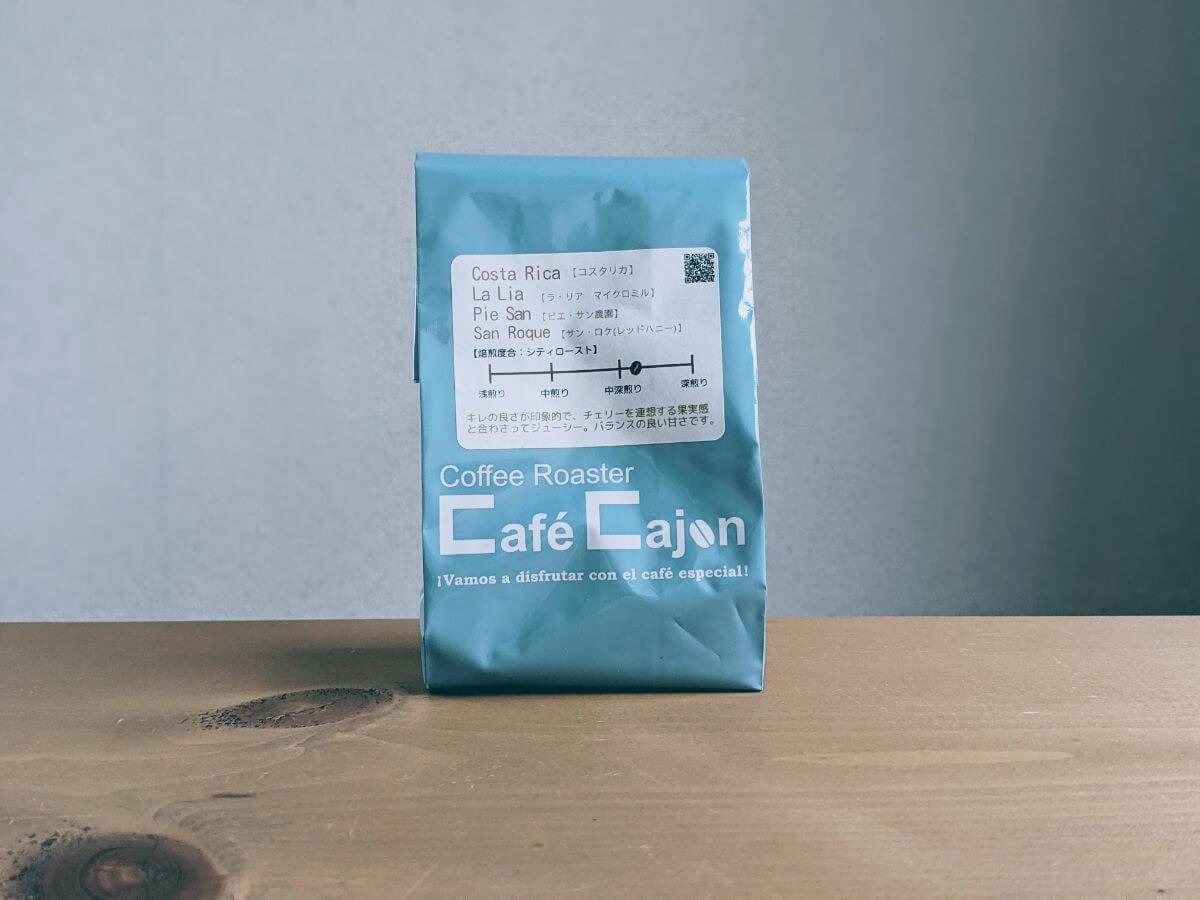 カフェカホンのコーヒー豆