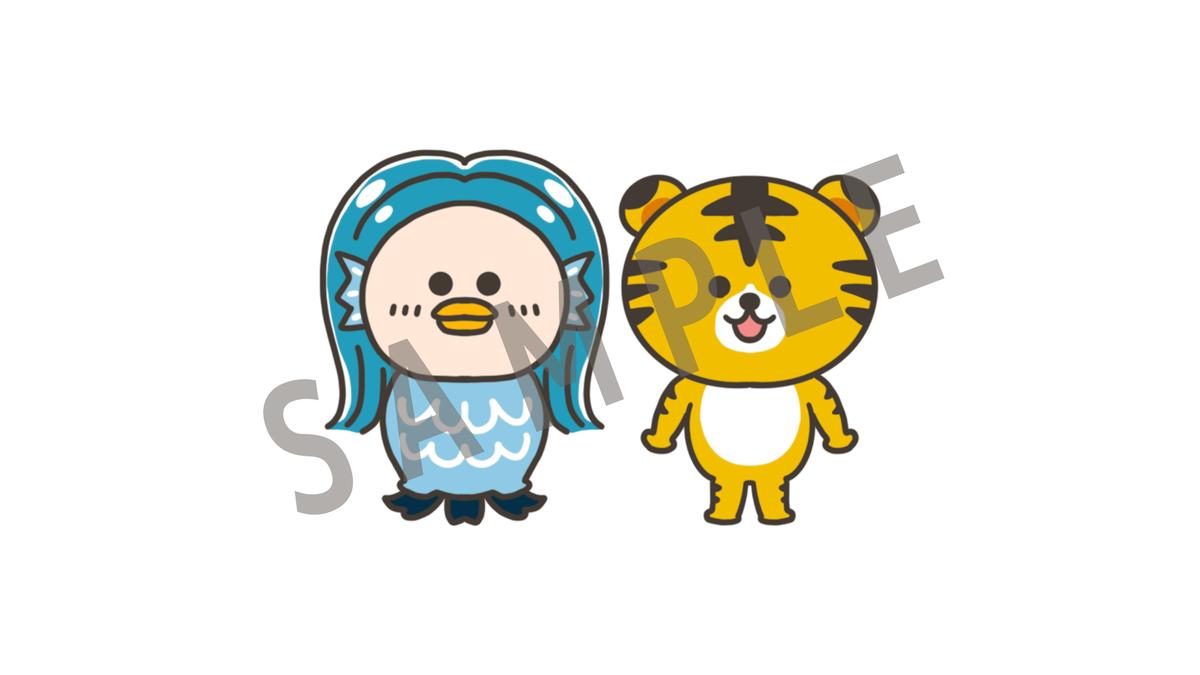 f:id:sohhoshikawa:20210911140943p:plain