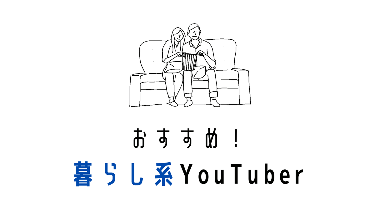 f:id:sohhoshikawa:20210919100904p:plain