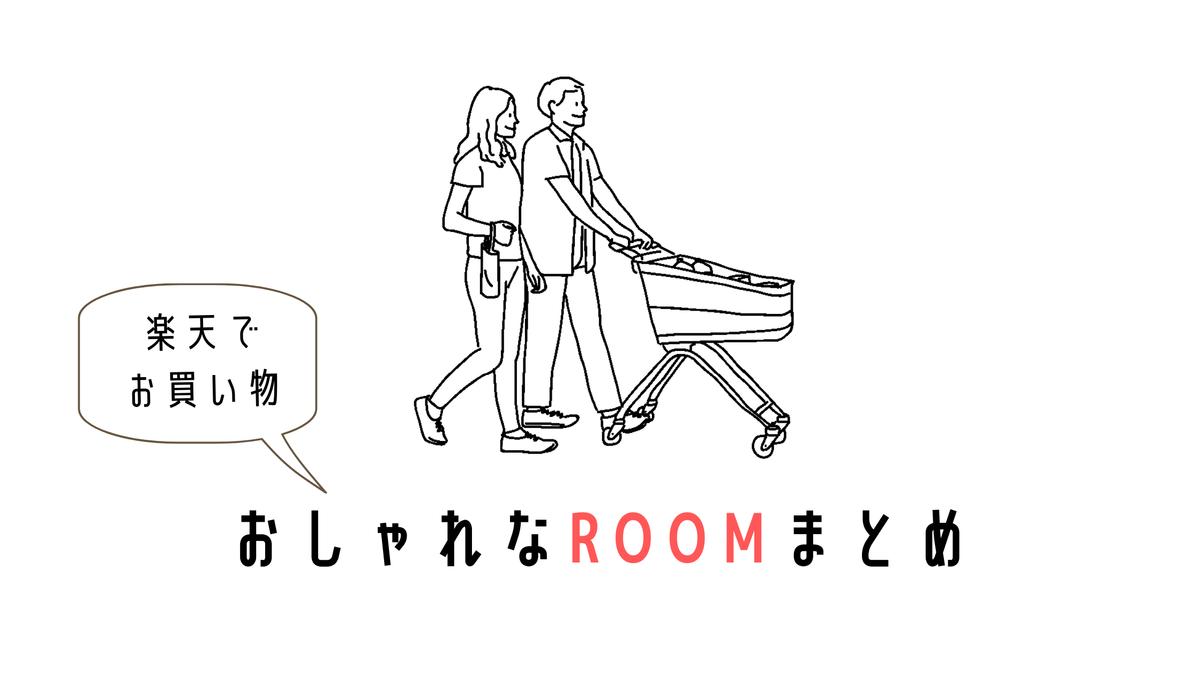 f:id:sohhoshikawa:20210920140653p:plain