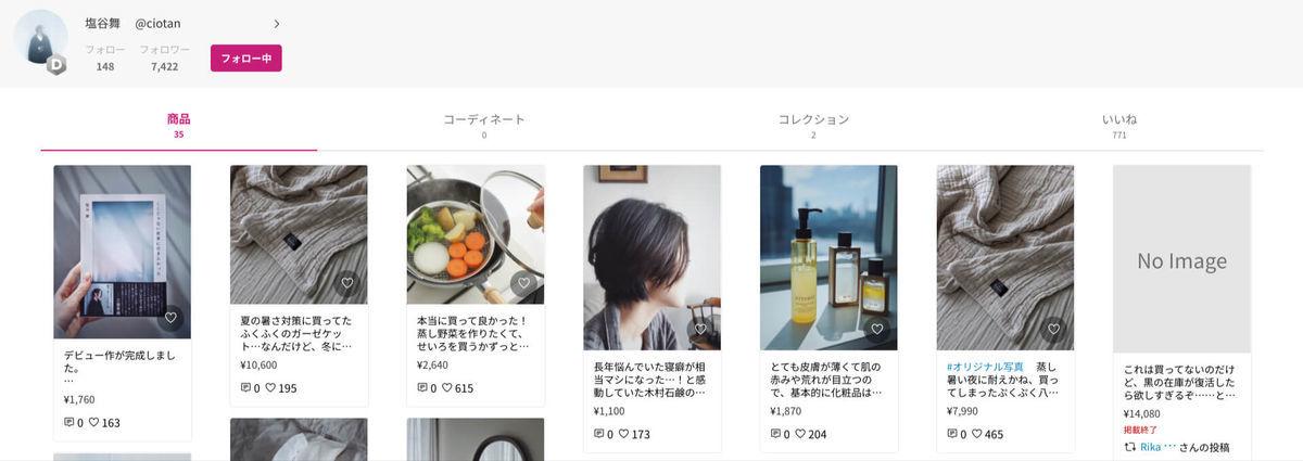 f:id:sohhoshikawa:20210920140716j:plain
