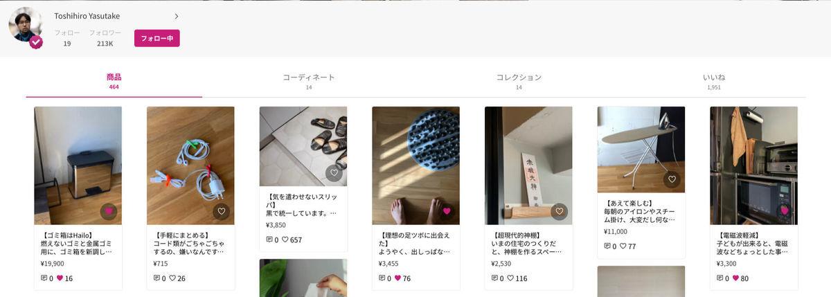 f:id:sohhoshikawa:20210920140735j:plain