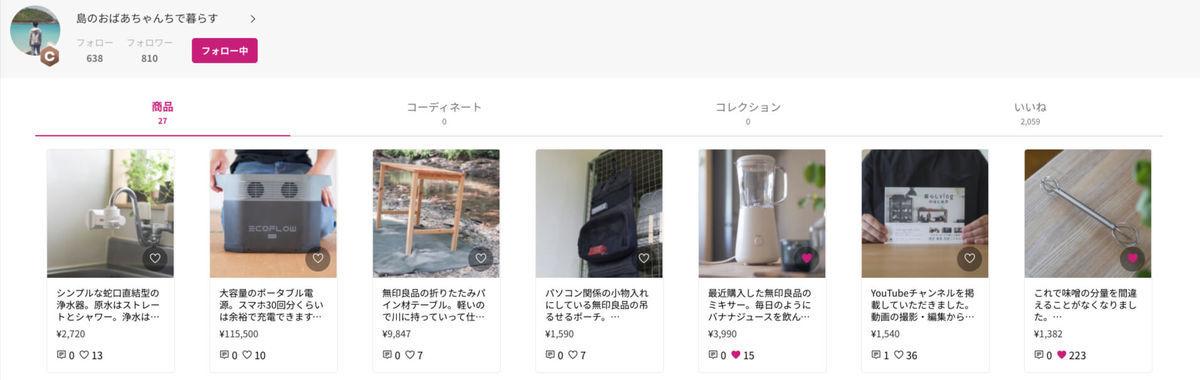 f:id:sohhoshikawa:20210920140748j:plain