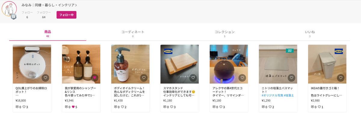 f:id:sohhoshikawa:20210920140809j:plain