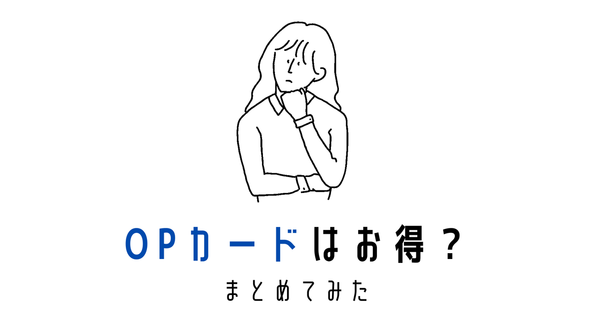 f:id:sohhoshikawa:20210922171327p:plain