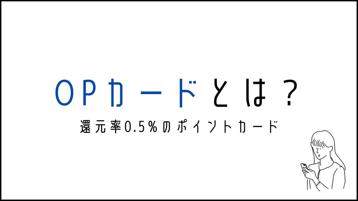 f:id:sohhoshikawa:20210922171352p:plain