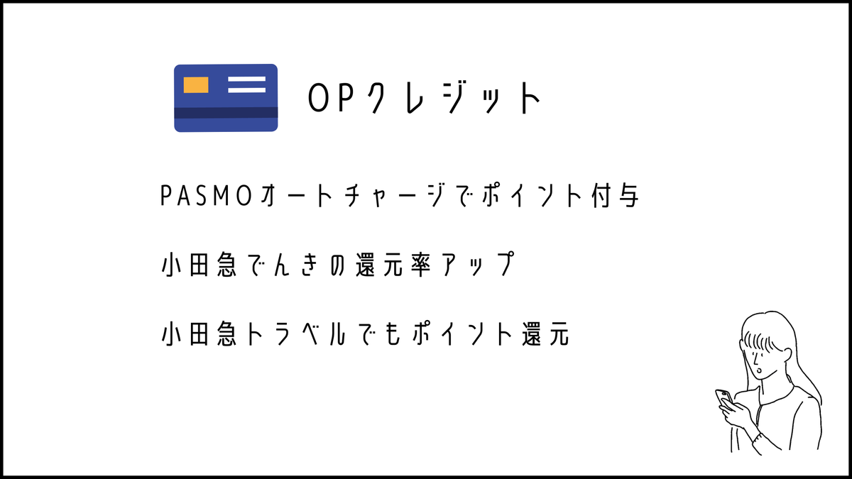 f:id:sohhoshikawa:20210922171516p:plain
