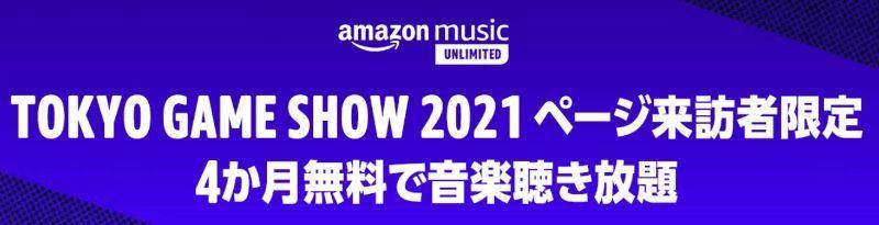 f:id:sohhoshikawa:20210925101101j:plain
